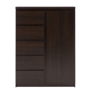 Pello 1 Door 5 Drawer Cabinet Dark Mahogany